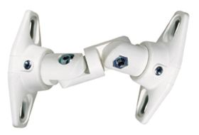 MULTI-CONFIGURABLE SPEAKER MOUNT - WHITE