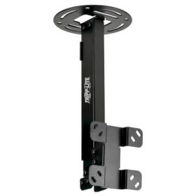 "Full Motion Ceiling Mount for 23"" to 42"" TVs and Monitors."